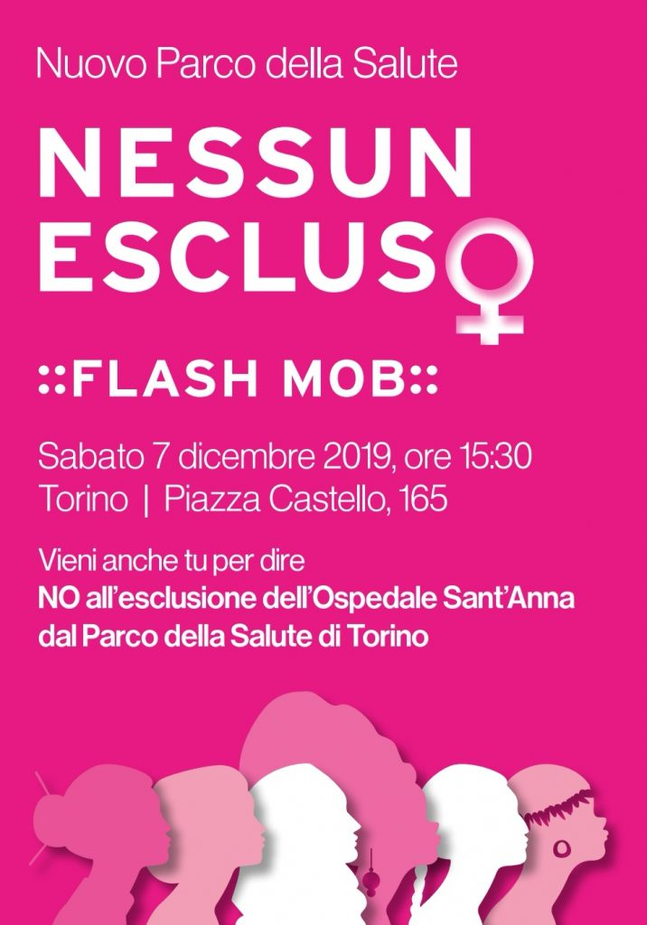 santanna flash mob 00